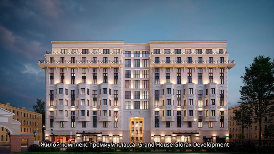 Russian realty - 2019: what records have been achieved?