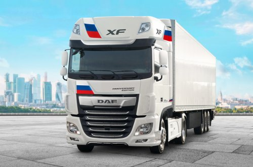 DAF Celebrates 10 Years of Its Presence in Russia